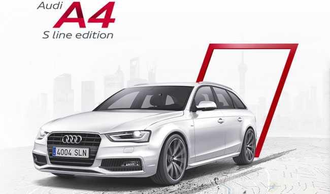 Audi A4 S Line Edition,