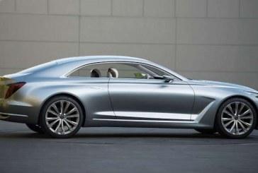 Nuevo Hyundai Vision G Concept. Lujo con elegancia