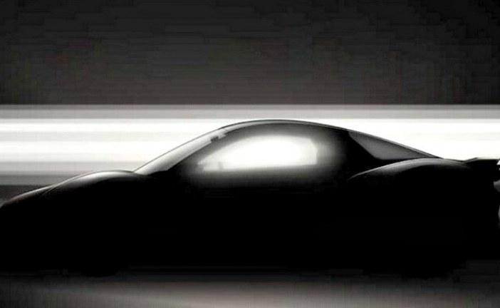 Yamaha presentara un concept car durante el Salón de Tokyo