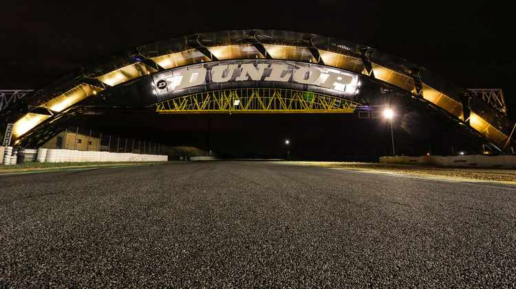 Puente Dunlop en el Circuito del Jarama